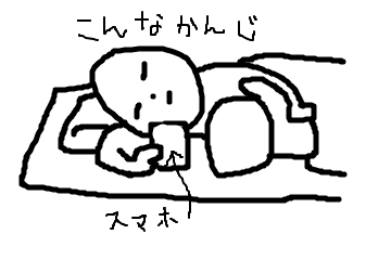 f:id:miyumamy:20170623204901p:plain