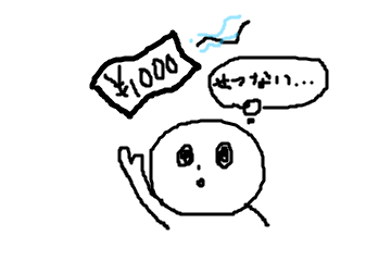 f:id:miyumamy:20170627121516p:plain