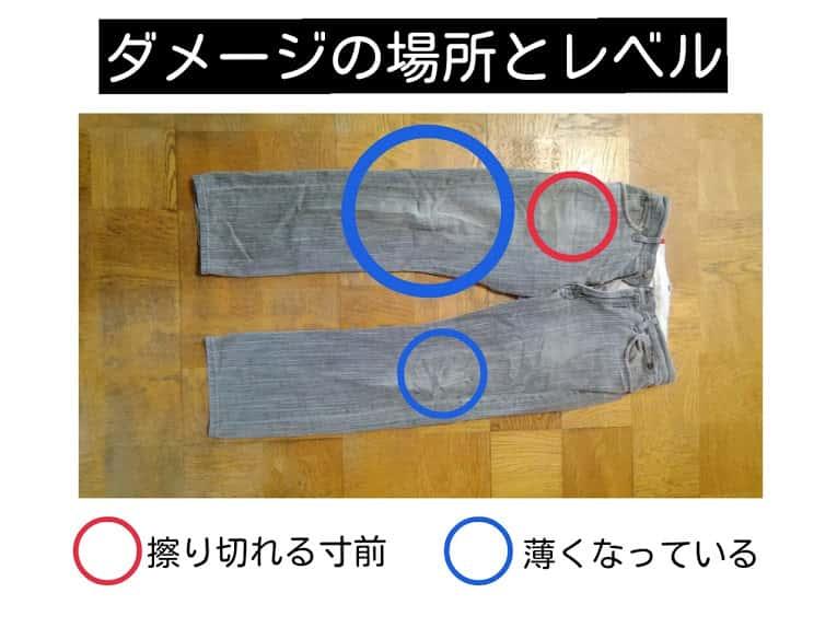 f:id:miyumasi:20160830090712j:plain