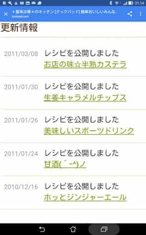 f:id:miyumasi:20160913213522j:plain