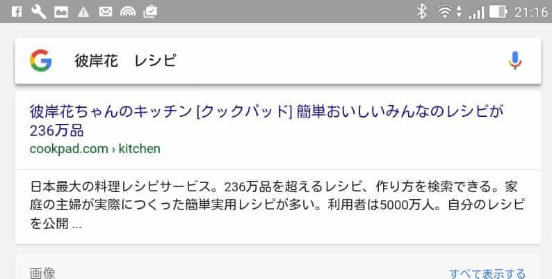 f:id:miyumasi:20160913213548j:plain