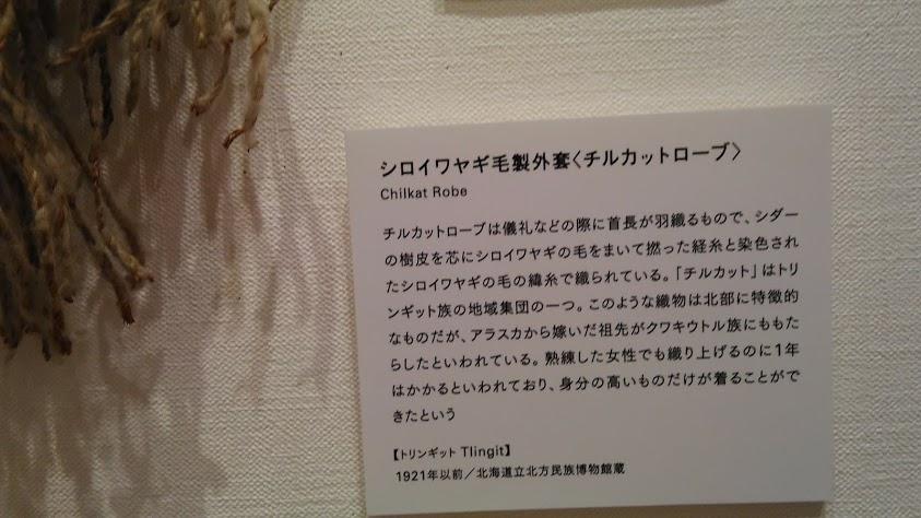 f:id:miyumasi:20161120164316j:plain