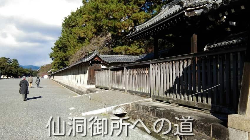 f:id:miyumasi:20161214145341j:plain