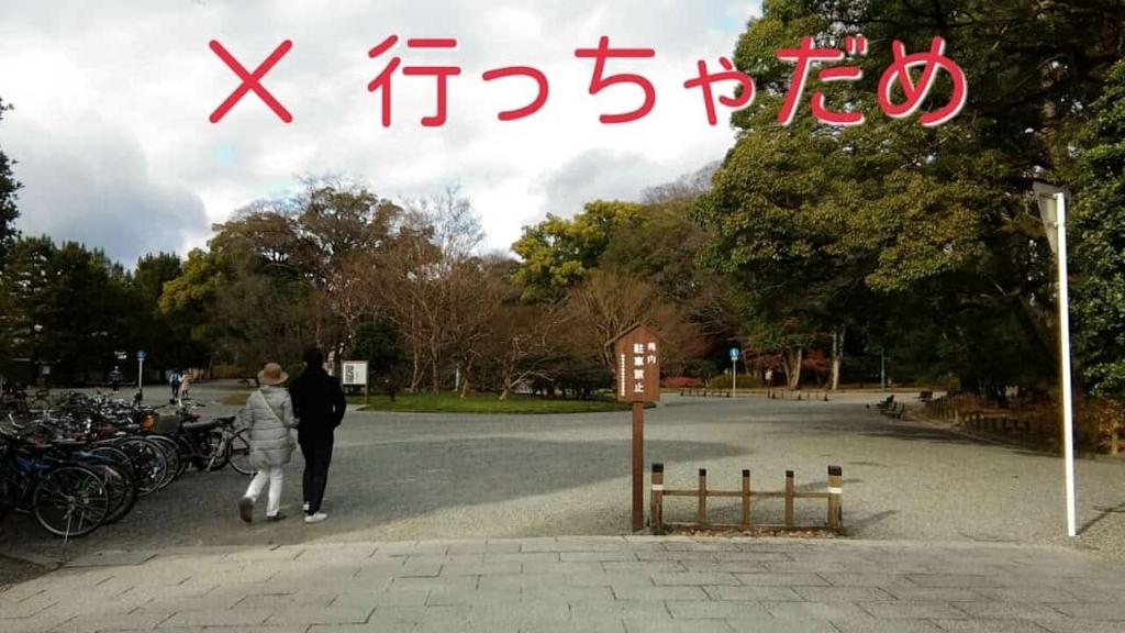 f:id:miyumasi:20161214150731j:plain