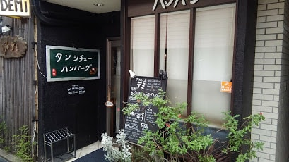 f:id:miyumasi:20161216161343j:plain