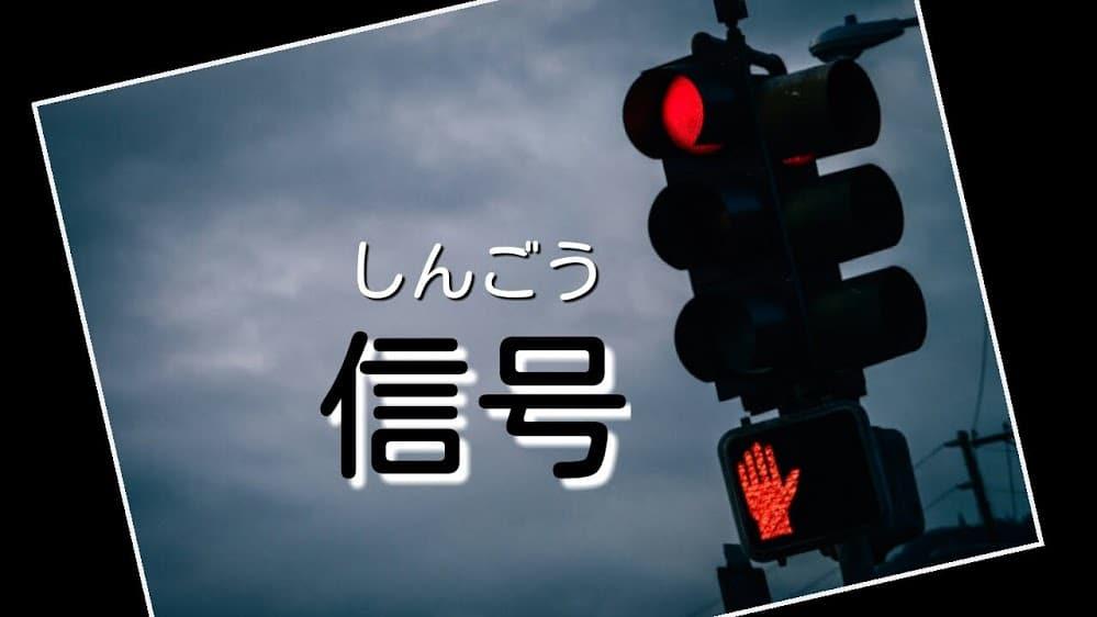 f:id:miyumasi:20180331062926j:plain