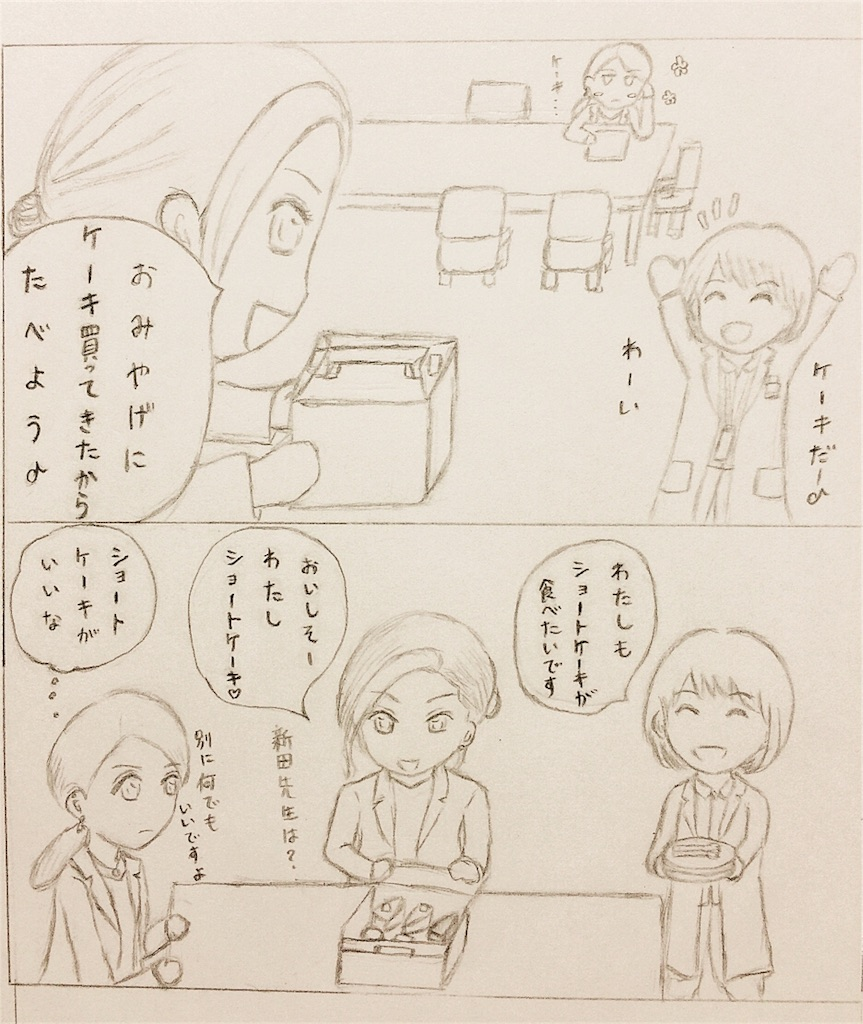 f:id:miyurei1114:20180908021854j:image