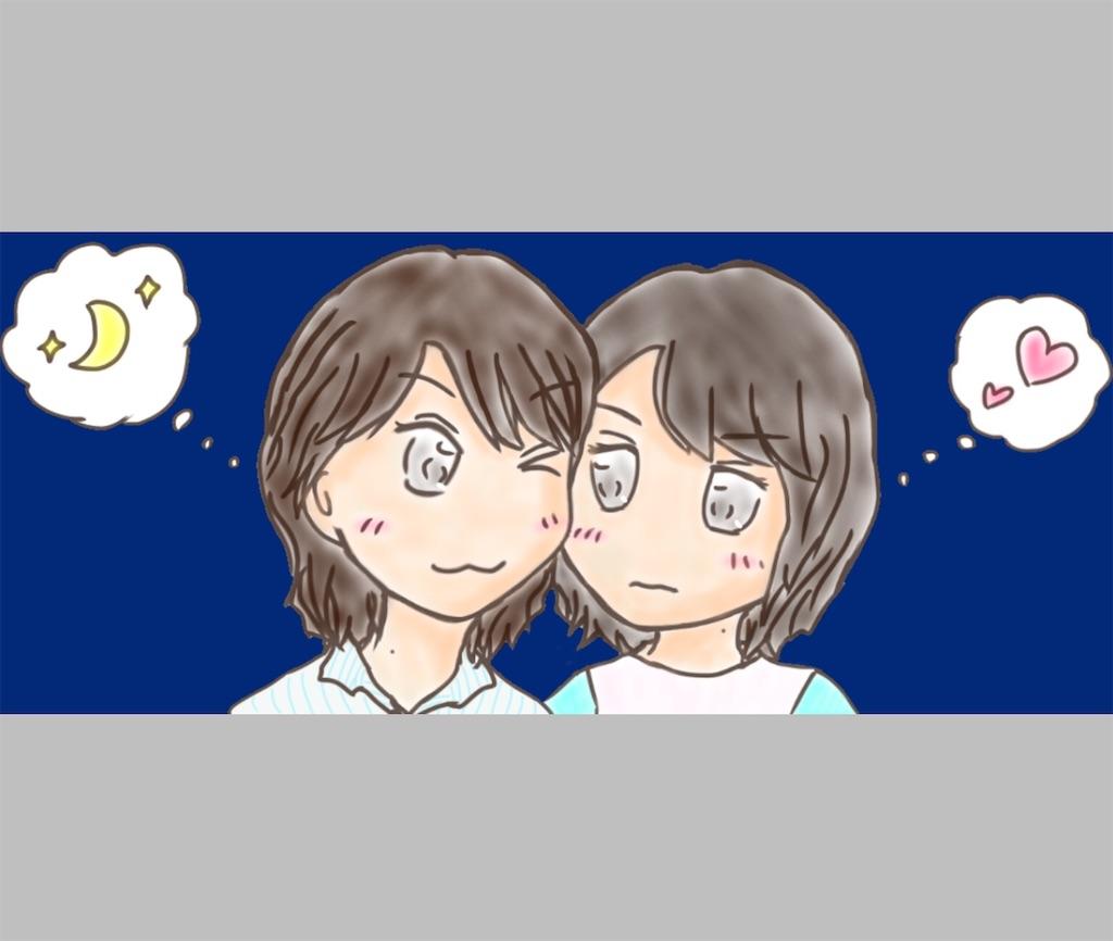 f:id:miyurei1114:20190209022852j:image