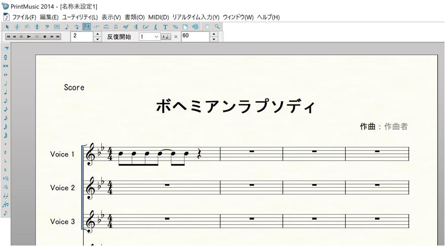 Printmusic-スコア作成