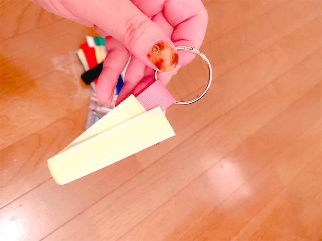 マジックテープとリング