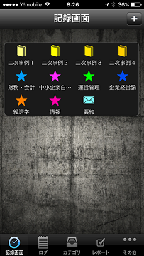 f:id:miyutakaX:20170810084018p:plain