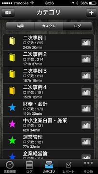 f:id:miyutakaX:20170810084437p:plain