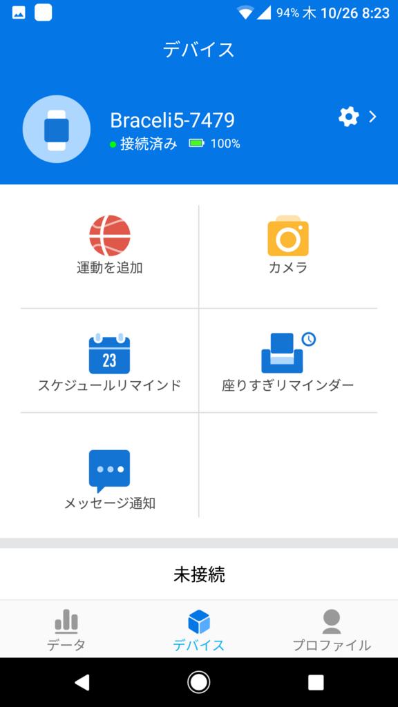 f:id:miyutakaX:20171026083324p:plain