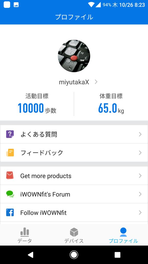 f:id:miyutakaX:20171026083605p:plain