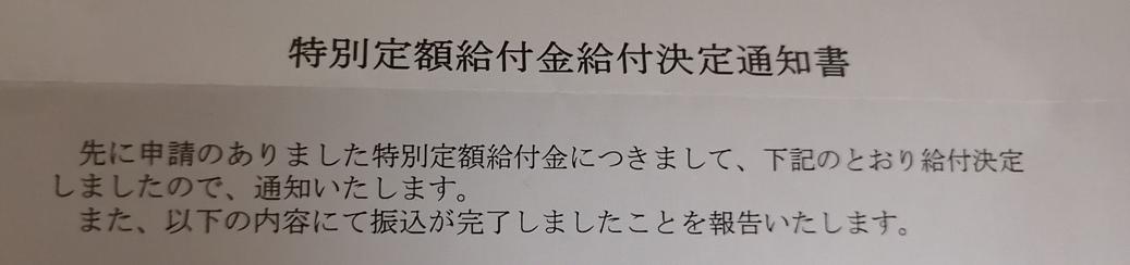 f:id:miyutakaX:20200529225951j:plain