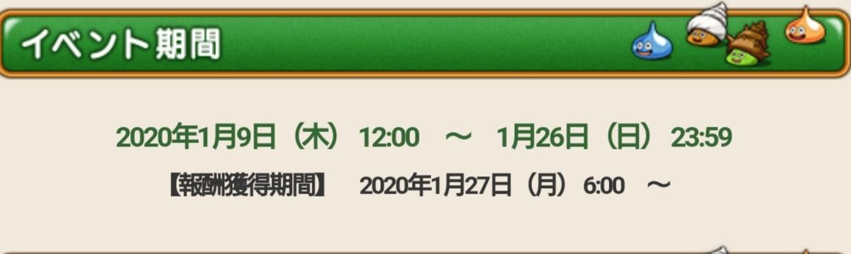 f:id:miyutetu:20200126234412j:plain