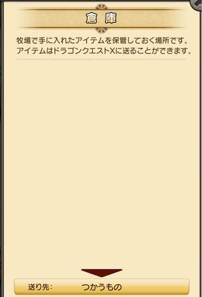 f:id:miyutetu:20210709155948j:image