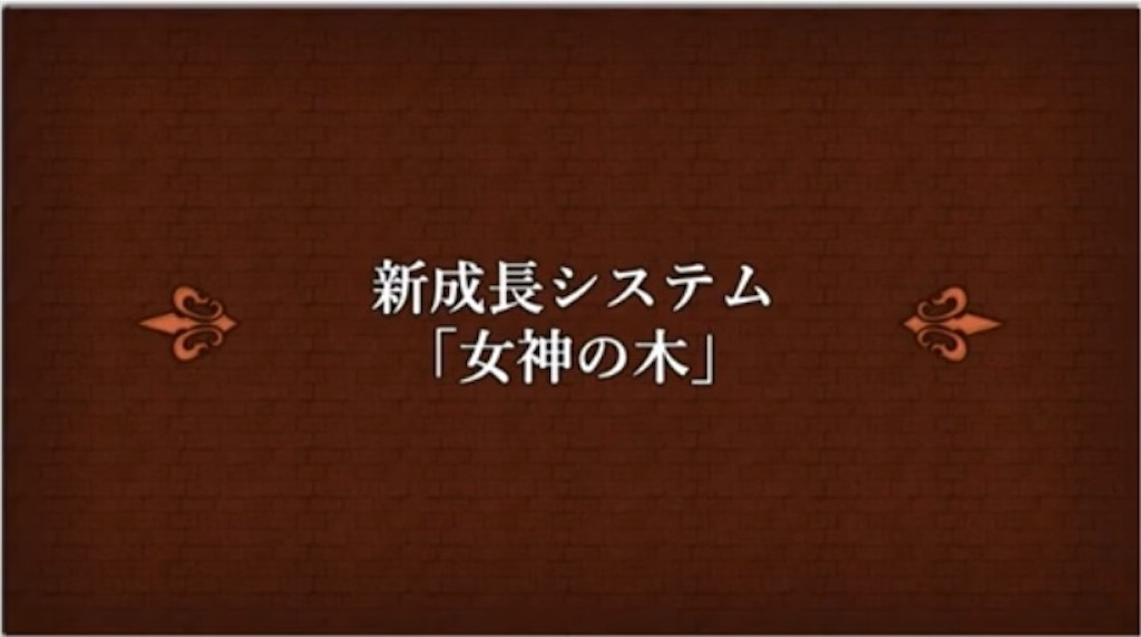 f:id:miyutetu:20210722010932j:image