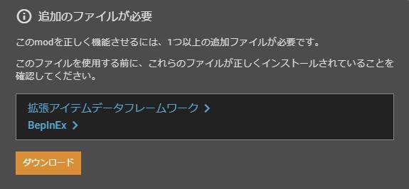 f:id:miyutototo:20210406152649j:plain