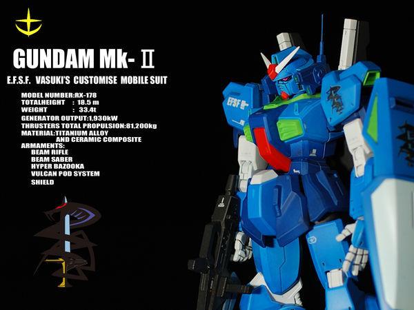 Gundam Mk2 Vasuki's Custom