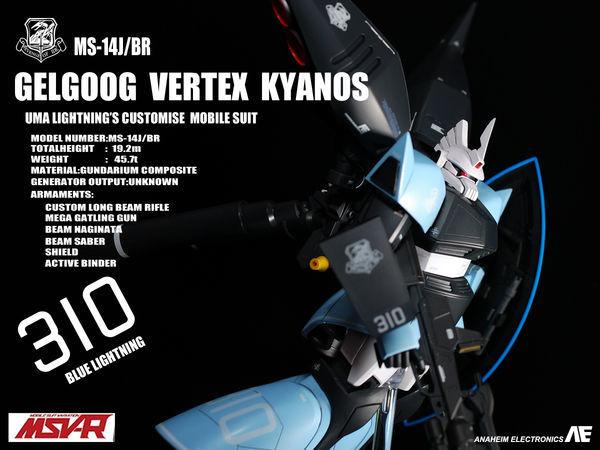 Gelgoog Vertex Kyanos