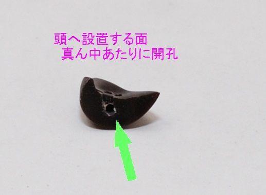 ケモミミにネオジム磁石