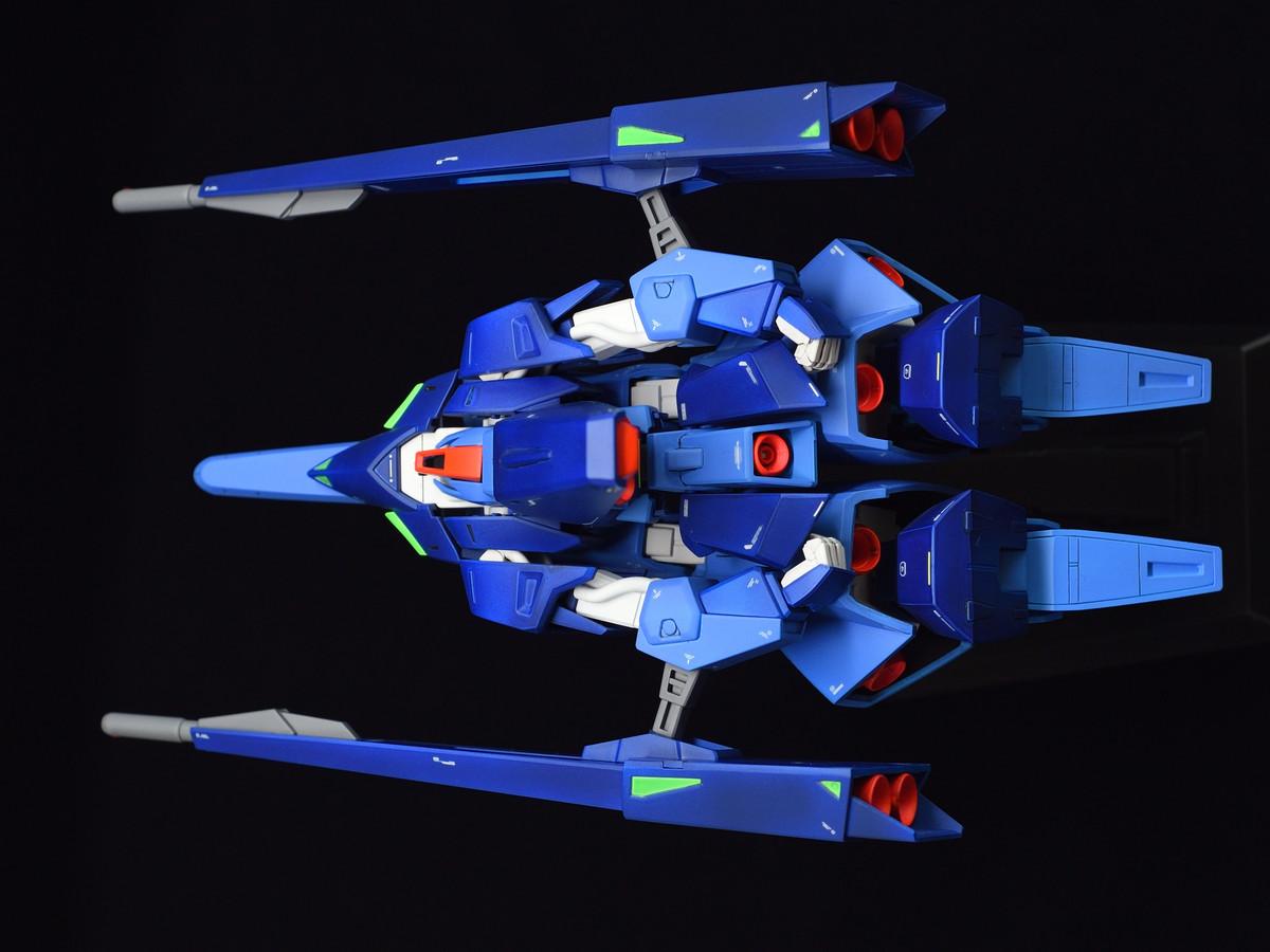 Gaplant Vasuki's Custom