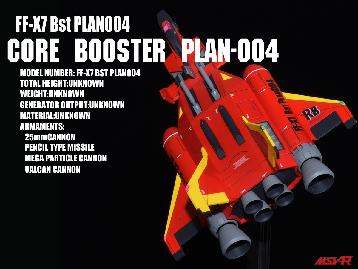 Core Booster Plan004