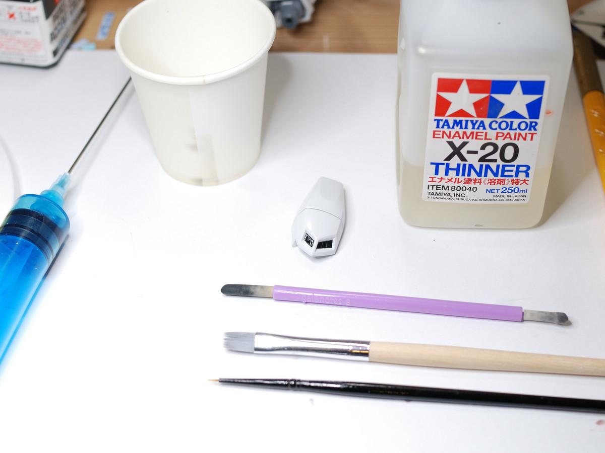 エナメル拭き取りで使用する道具