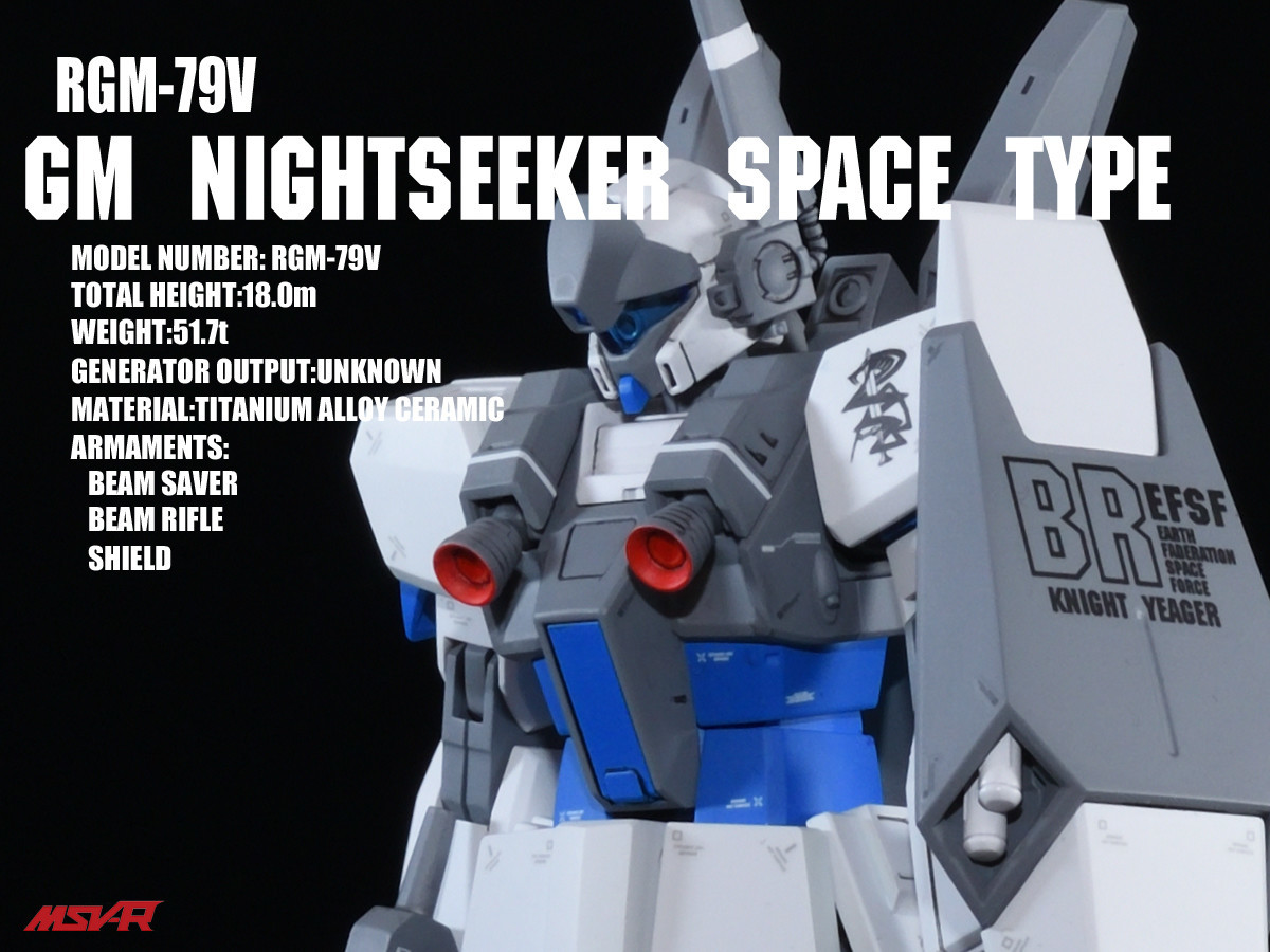 Gmnightseeker Space vasuki's custom