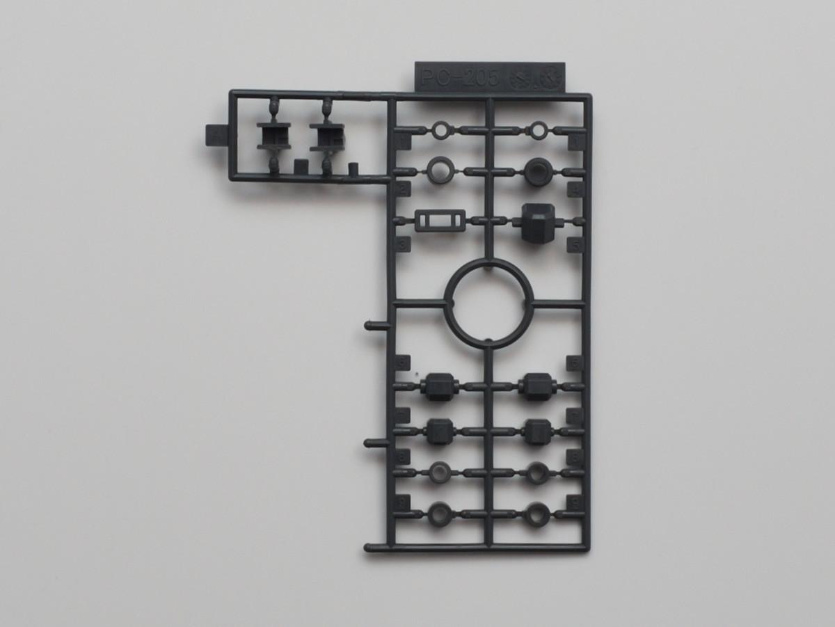 シェンロンガンダムEWタウヤー装備のランナー