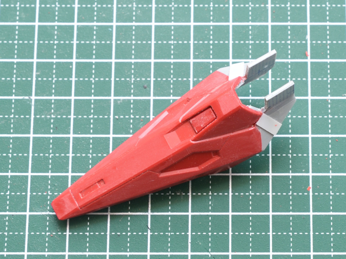 リガズィード 機首の改造