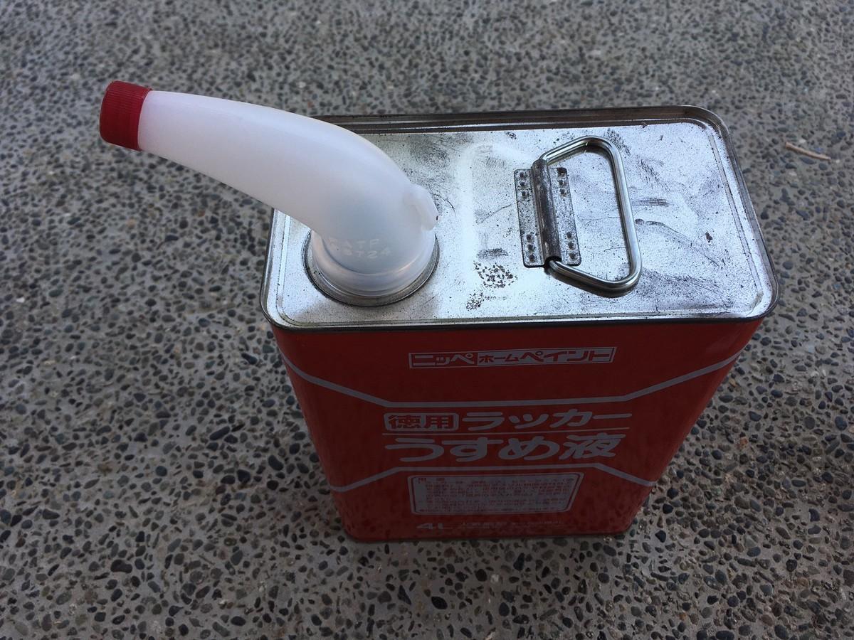 塗料缶こぼさない様に容器に移す