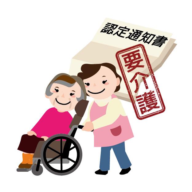 f:id:miyuyuchang:20210422152627j:plain