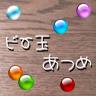 f:id:miz7maki:20140715114422p:plain