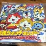 f:id:mizhiro:20161123230656j:plain