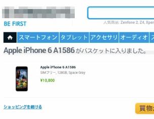f:id:mizhiro:20170205161037j:plain