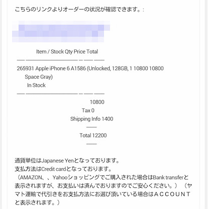 f:id:mizhiro:20170205161131j:plain