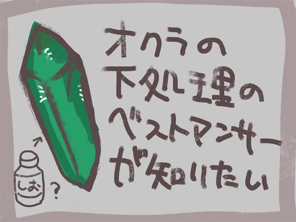 f:id:mizi:20170328002755j:image