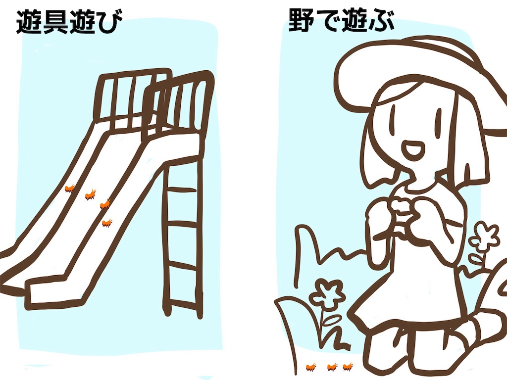 f:id:mizi:20170715002242j:image