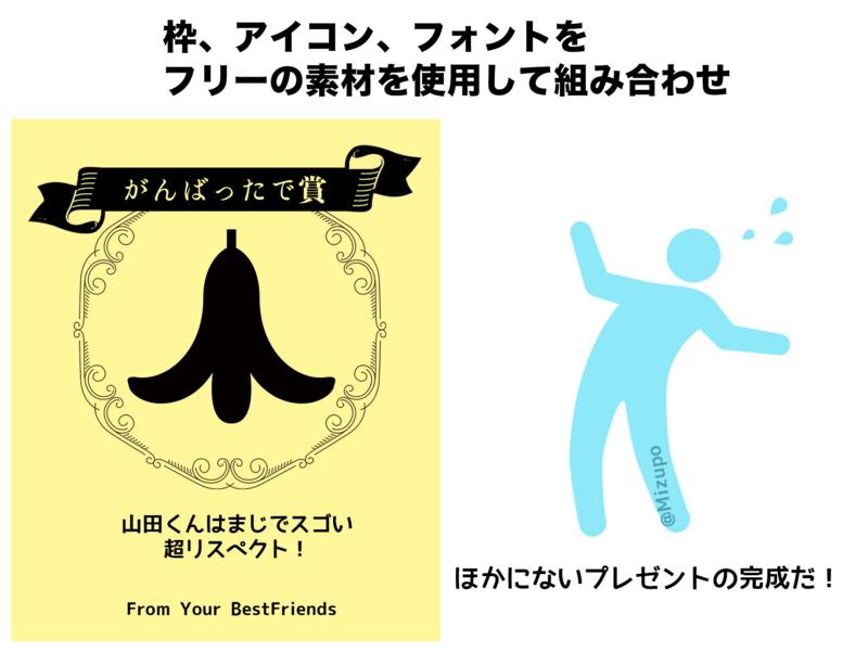 f:id:mizi:20171109110708j:plain