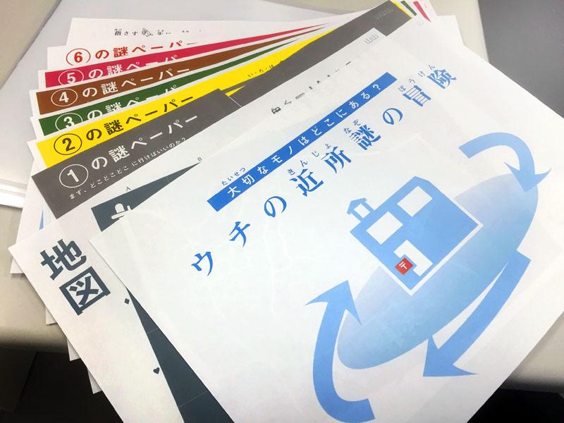 f:id:mizio-kamioh:20170327120530j:plain