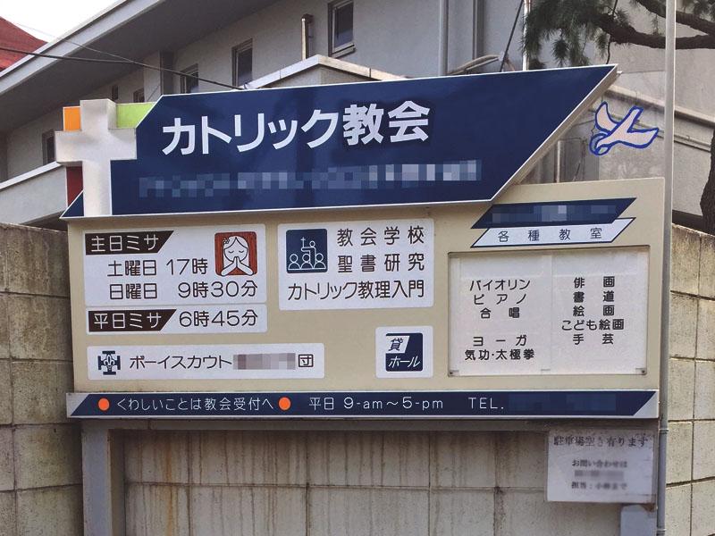f:id:mizio-kamioh:20170327120654j:plain