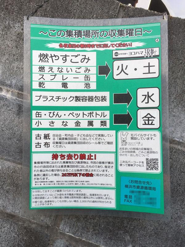 f:id:mizio-kamioh:20170327120701j:plain