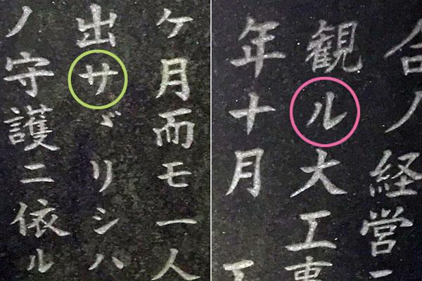 f:id:mizio-kamioh:20170327120718j:plain