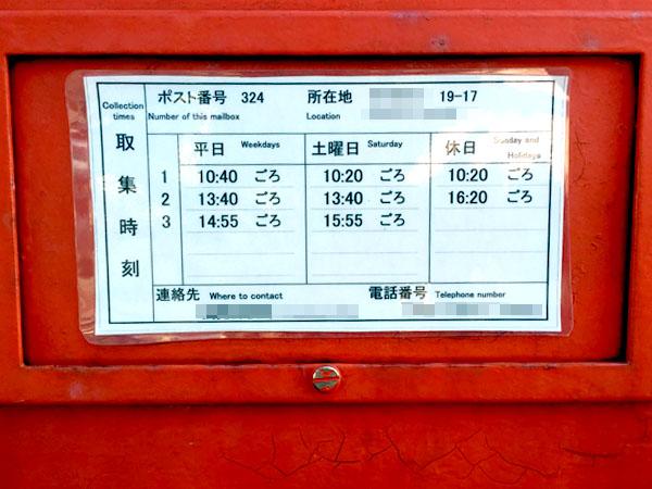 f:id:mizio-kamioh:20170327120741j:plain