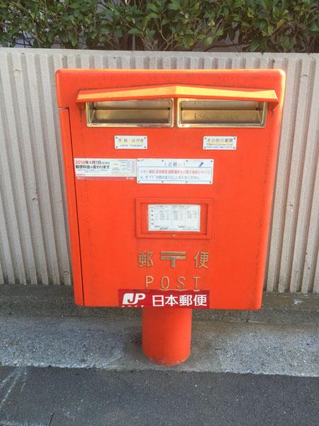 f:id:mizio-kamioh:20170327120744j:plain