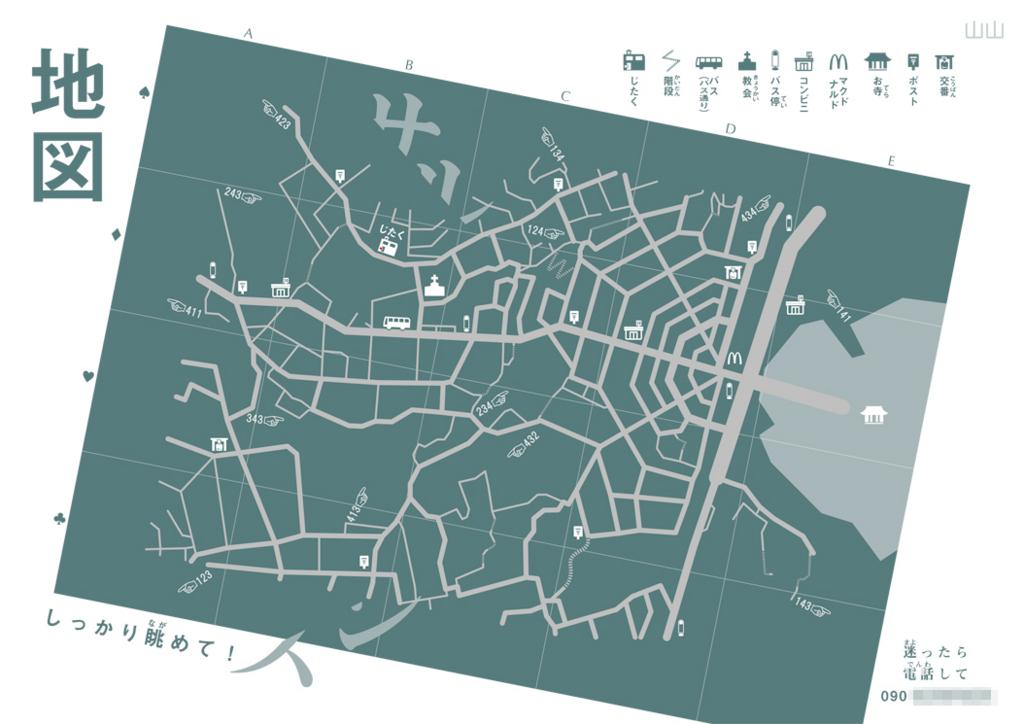 f:id:mizio-kamioh:20170328124318j:plain