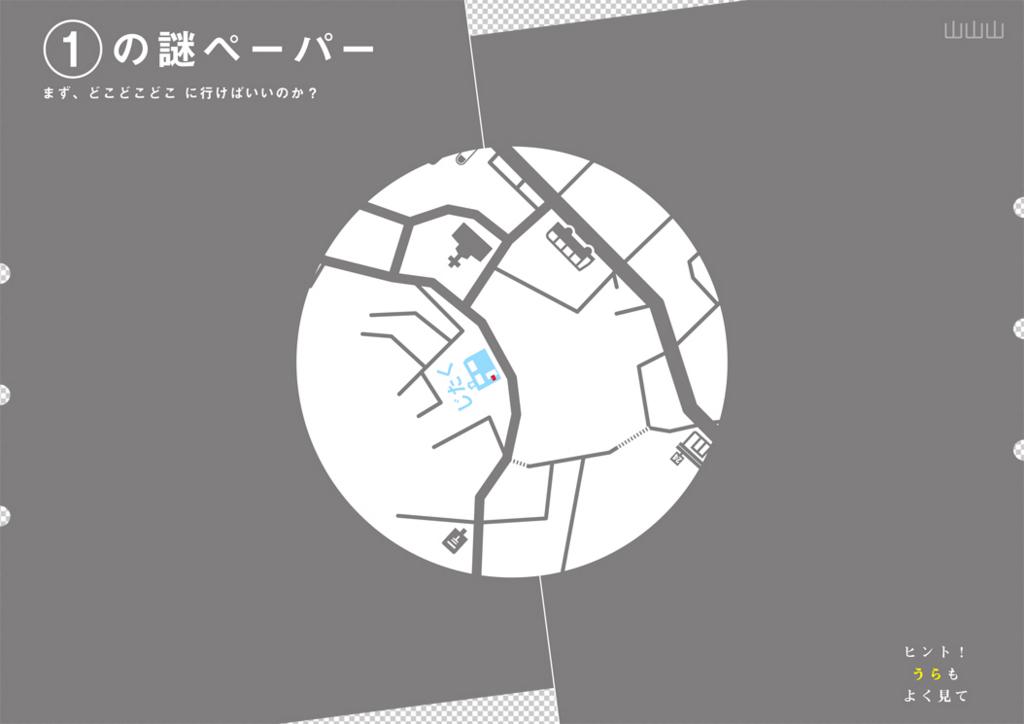 f:id:mizio-kamioh:20170328124329j:plain