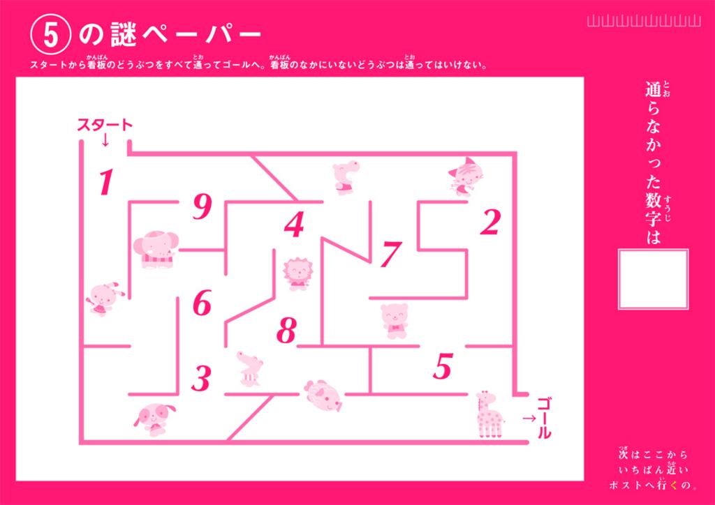 f:id:mizio-kamioh:20170328124512j:plain